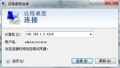 怎么登录服务器