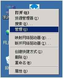 如何修改服务器远程密码